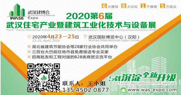 QQ图片20200113121905