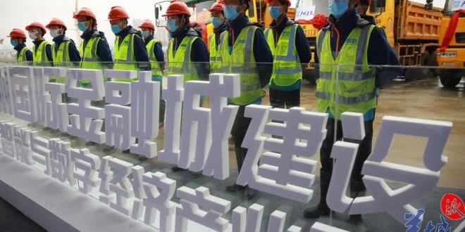 """广州天河:今年将""""瞄准""""人工智能、智慧城市、数字经济等新基建"""
