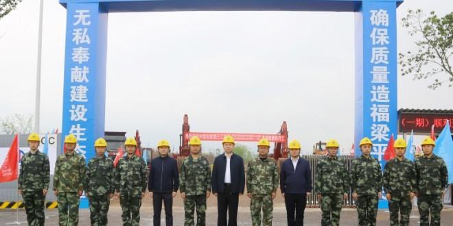 重庆梁平龙溪河项目龙湖路工程破土动工