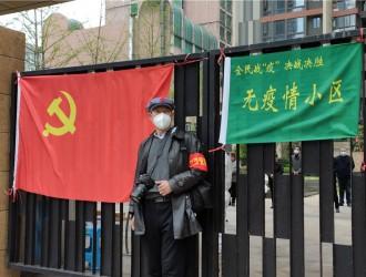 """城管硬汉下沉社区,""""红军帽""""甘当群众贴心人"""