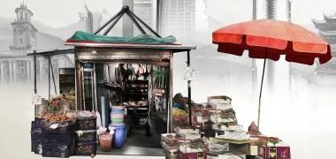 现实版《猫和老鼠》即将上映,城管摊贩真的水火不相容?