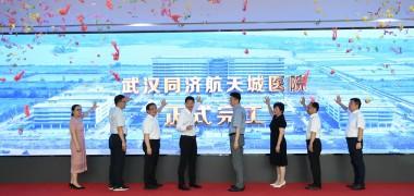289天建成完工 武汉国家航天城产业基地崛起一座平疫结合三甲医院 (1493播放)