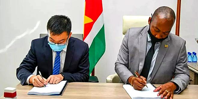 中国电建签署苏里南光伏工程项目二期EPC合同