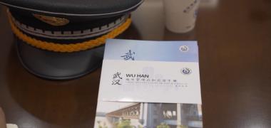 《武汉城市管理应知应会手册》首发,请查收! (476播放)