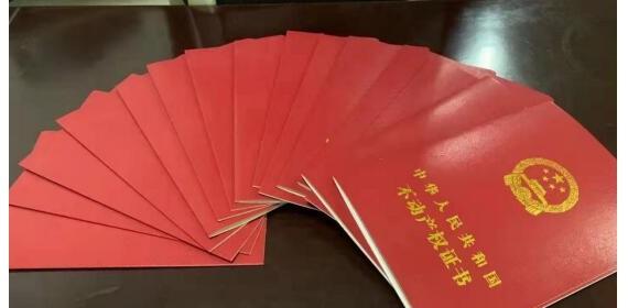宜昌探索推进安置房办证难题 首批30名住户拿到不动产权证