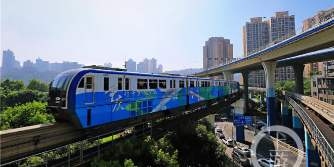 """总里程约6059公里!到2035年,重庆将全面建成""""轨道上的都市区"""""""